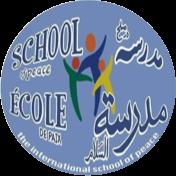 בית ספר לשלום ביוון?>